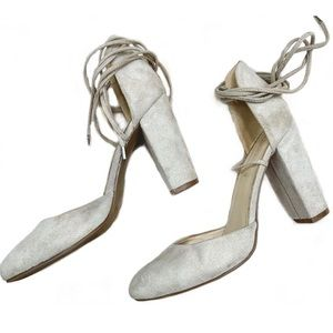 Marc Fisher Suede Cream Ankle Wrap Round Toe Pump
